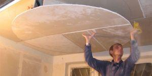 Плиты гипсокартона, которые используются для обшивки потолков