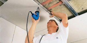 О нагрузках на подвесной потолок